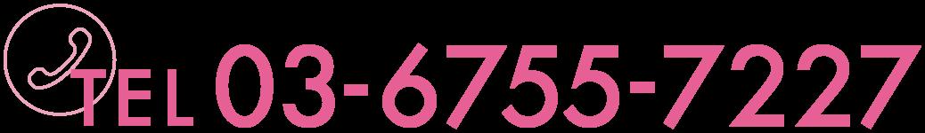 03-6755-7227